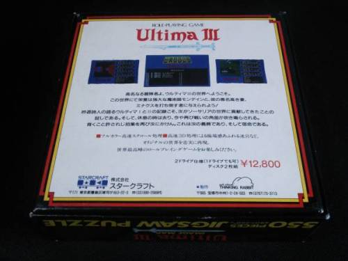 fw_15_moriyama-img600x450-1433741830runtdc5708