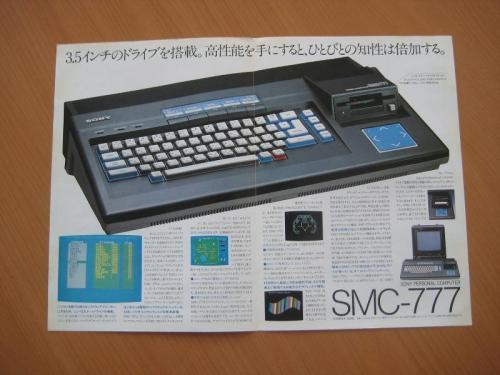 IMG_0227