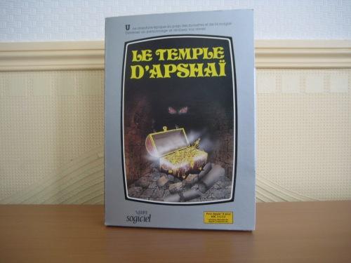 templeofapshai01