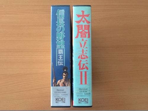 Macintosh-KOEI-2