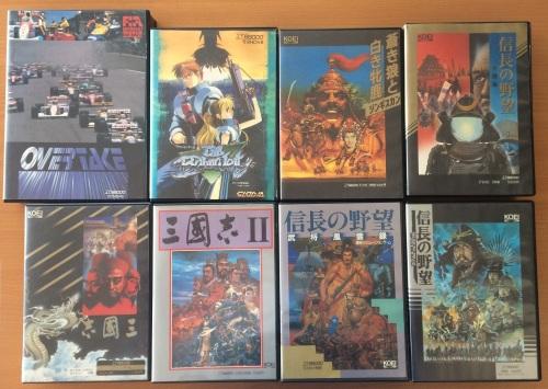 x68000-games