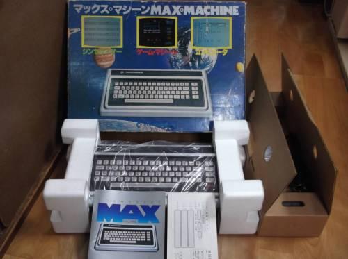 commodore-max-01