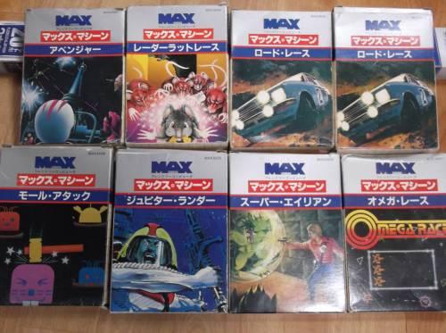 commodore-max-02