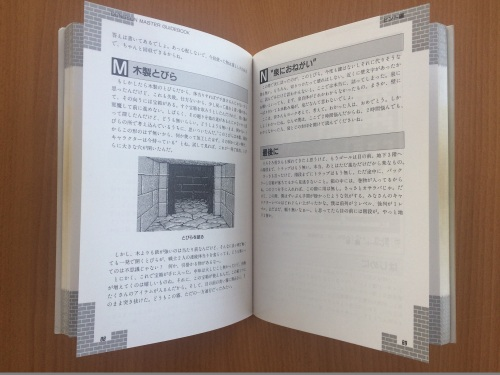Dungeon-master-guide-03