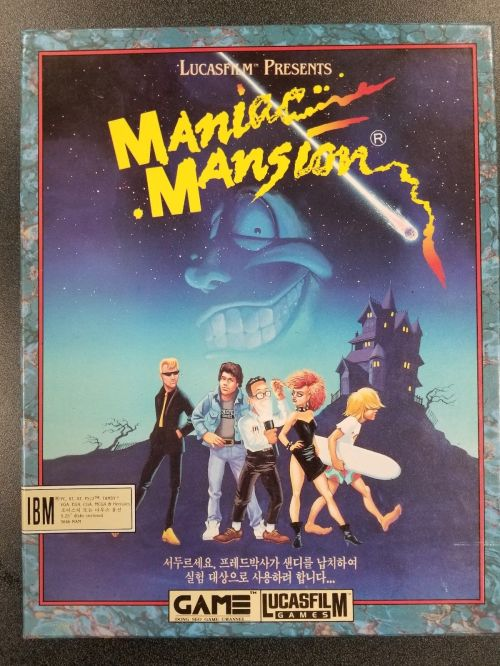 maniac-mansion-pc-01.jpg