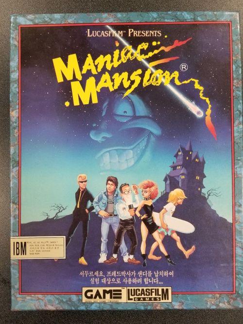 maniac-mansion-pc-01.jpg