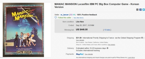 maniac-mansion-pc