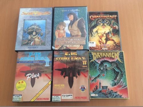 pc-9801 games.JPG