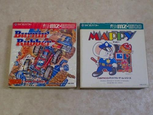 jeux-sharp-mz-QD-01