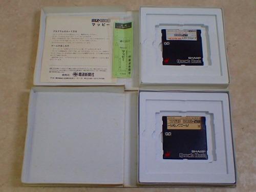 jeux-sharp-mz-QD-02