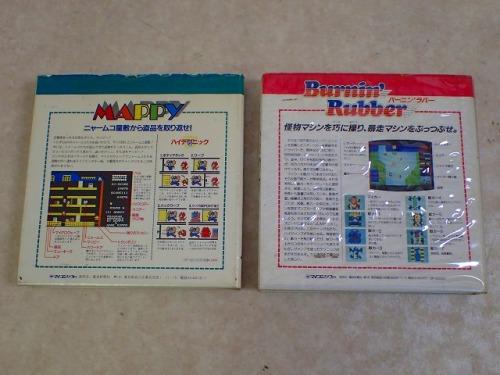 jeux-sharp-mz-QD-03