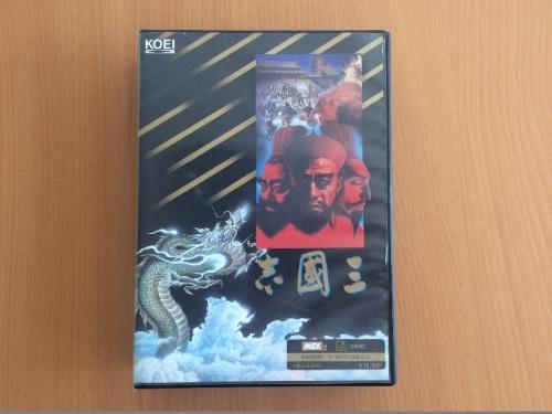 MSX-sangokushi