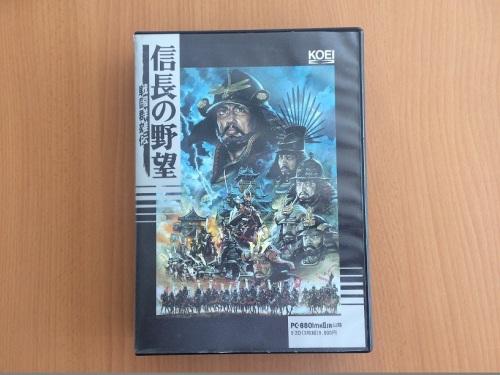 pc-88-Nobunaga no Yabou Sengoku Gunyuuden