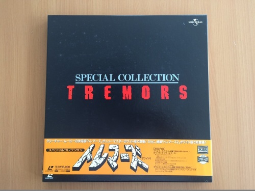Tremors-LDBOX-01