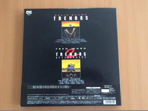 Tremors-LDBOX-05