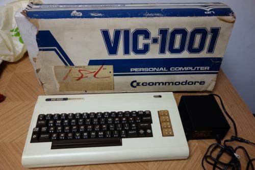vic-1001