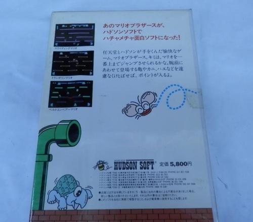 pc-6601-mario-bros-special-02