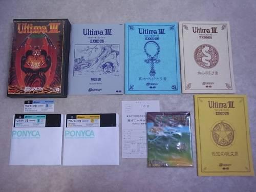 X1 Exodus Ultima III 01
