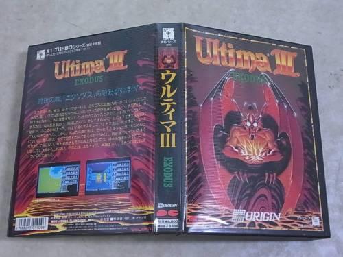 X1 Exodus Ultima III