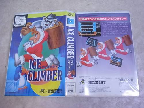 X1 ICE CLIMBER 02