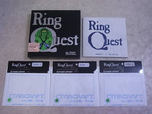 X1 Ring Quest