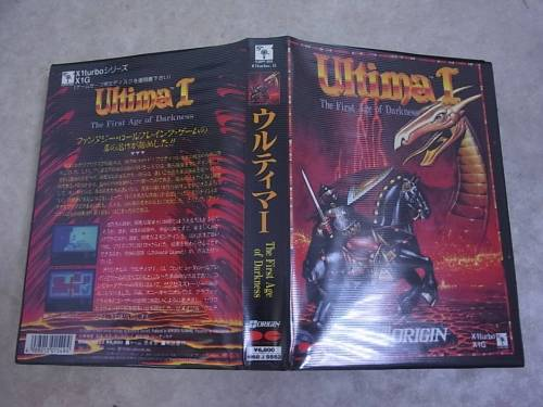 X1 Ultima I the First Age of Darkness