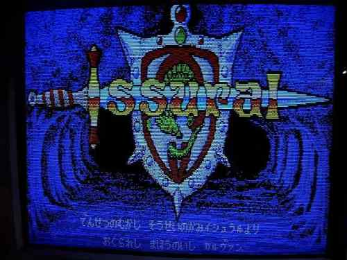 ISSURAL-x1-01