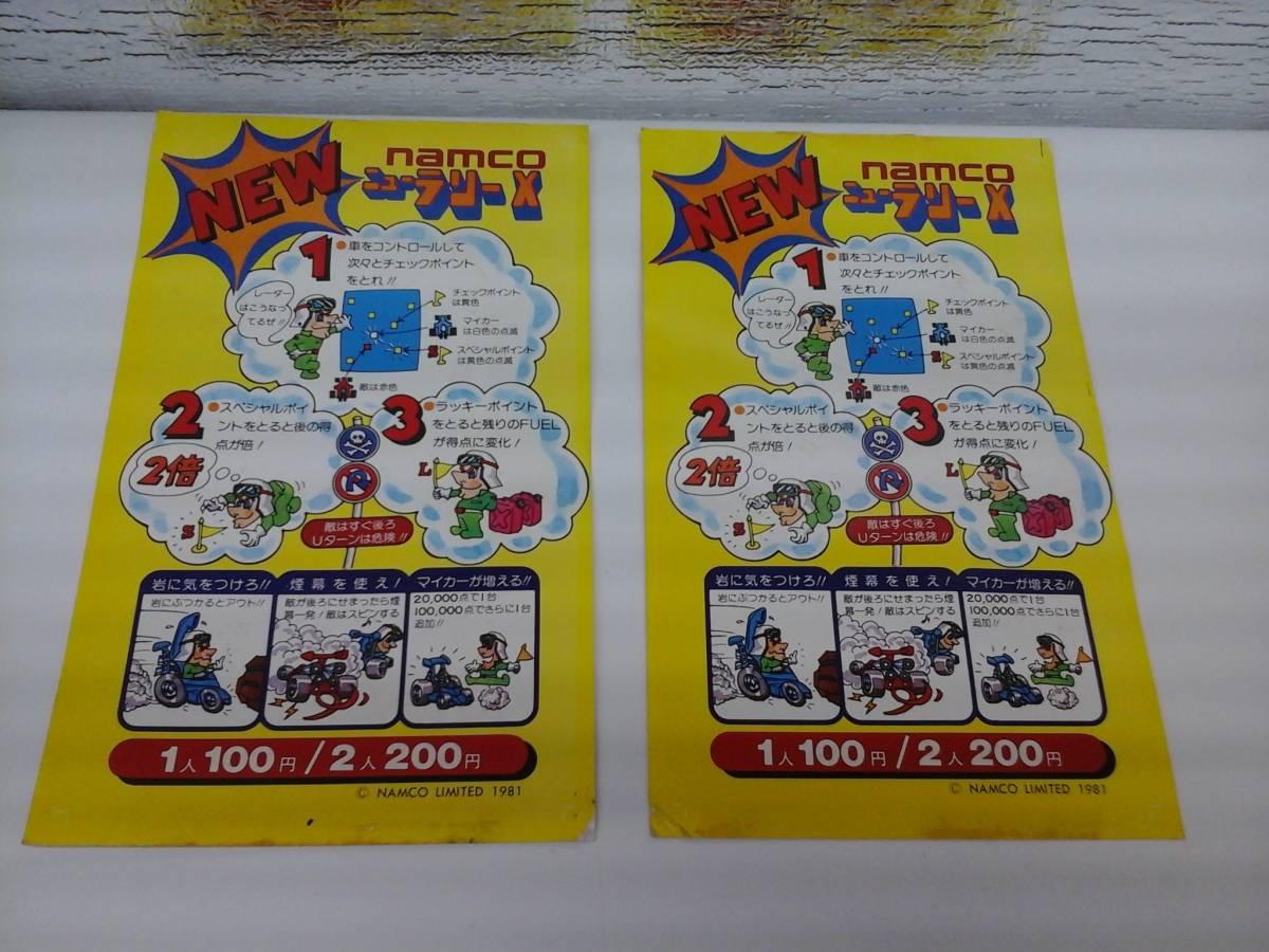 minitora47-img1200x900-1512661623g7ajcr19701