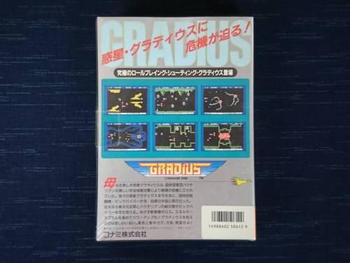 daigakuiii-img1200x900-1519038859ueg1if30274