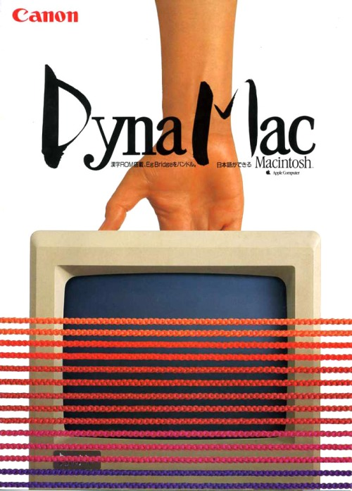 DynaMaclage