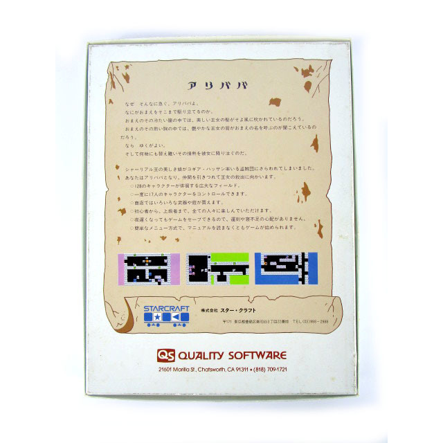 i-img640x640-1541320748htq0cl1991519