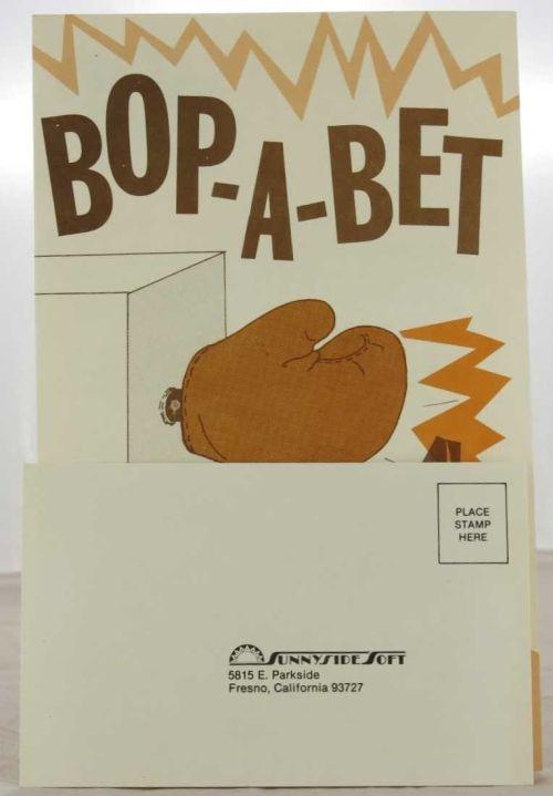 al-lowe-bop-a-pet-05