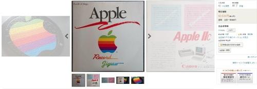 apple-record-jisaw-01